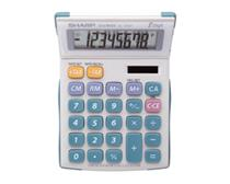 Sharp Calculator  EL330  8 digit