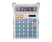 Sharp Calculator  EL330  8 digit
