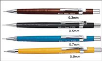 Pentel Drafting Clutch Pencil ( 0.3mm & 0.5mm & 0.7mm & 0.9mm )