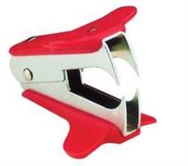 Standard Stapler Remover