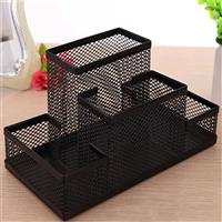 Mesh Desk Tidy - Long