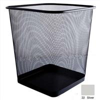 Mesh Waste Bins - Square