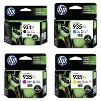 Hp 934xl Black & 935xl Colour Ink Cartridges