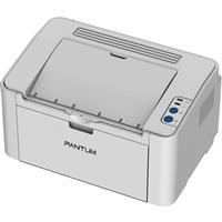 Pantum p2200 Black Laser printer only No Scan